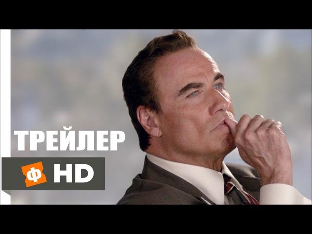 АМЕРИКАНСКАЯ ИСТОРИЯ ПРЕСТУПЛЕНИЙ 2016 American Crime Story Русский Трейлер сериал