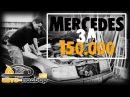 Mercedes за 150 000 руб ILDAR AVTO PODBOR