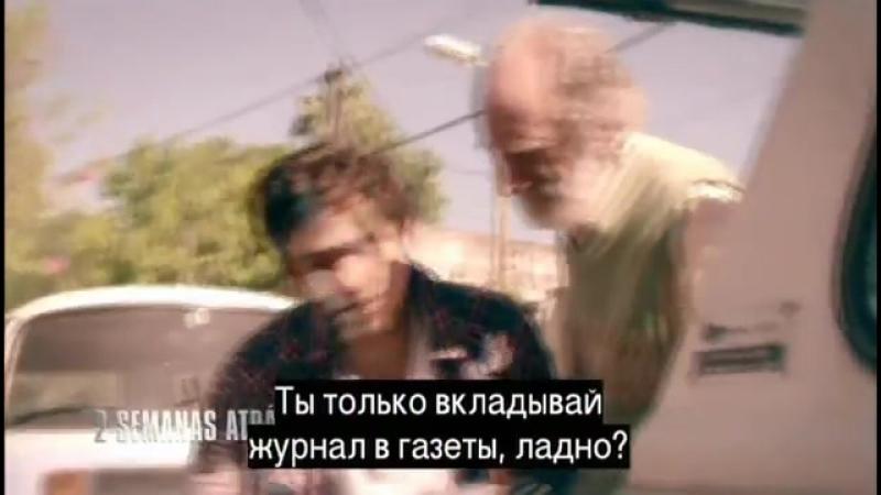Среди каннибалов l ENTRE CANIBALES l 1 серия l Russian subtitles