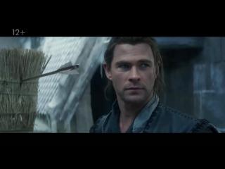 Белоснежка и Охотник 2 - Русский тизер-трейлер (HD)