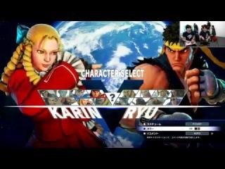 SFV - Sako (Karin) vs. Daigo Umehara (Ryu) *Feb 21, 2016