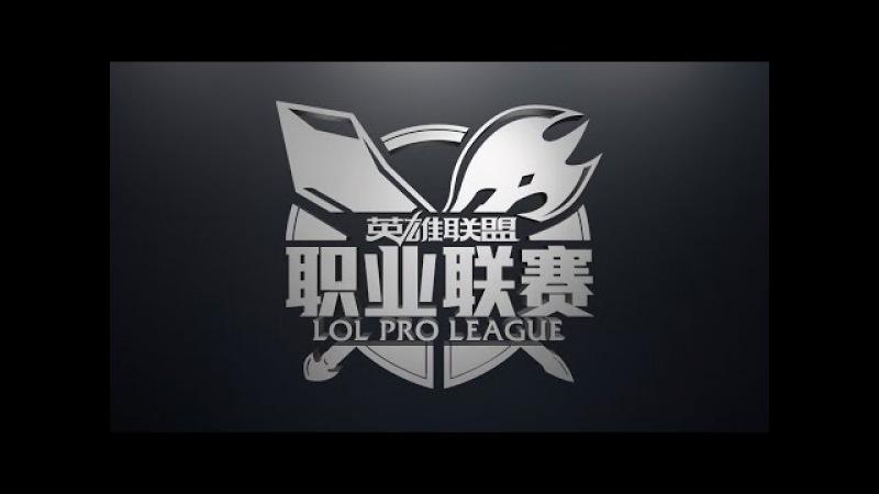 [SofM LeeSin][19/06/2016]SS vs. WE [Game 2] LPL Summer 2016 Team WE vs. Snake Esports   LPL 夏天的 2016