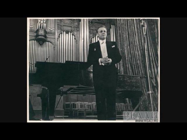 Sergei Lemeshev Лемешев Nadir's Romance Live 1948