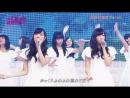 150124 AKB48 SHOW! - NMB48 Kenkyuusei - Souzou no Shijin.ts