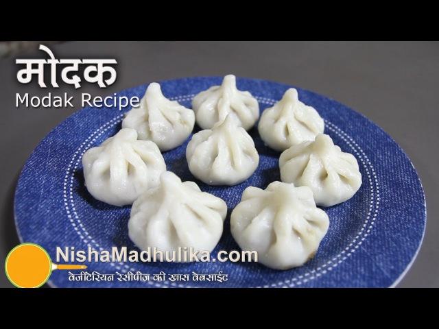 Modak recipe How to make Modak