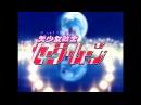 Sailor Moon OP 3 ~ Classic - 1080p HD