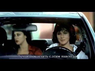 """Сердечное танго"", Моника Белуччи в 7 лицах на 1 танцора танго ))"