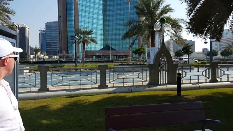 Прогуливаемся по набережной Абу Даби