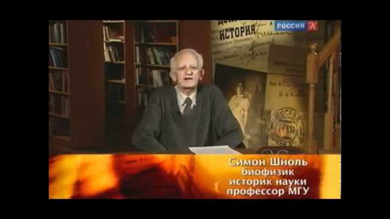 Александр Чижевский: человек из космоса.