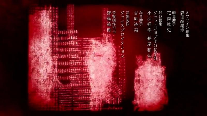 Rampo Kitan Game of Laplace Загадочные истории Рампо Игра Лапласа Ending HD