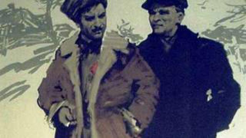 Поднятая целина 1 серия 1959 г