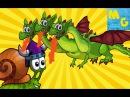 Улитка Боб против Змея Горыныча! 5серия Мультик игра