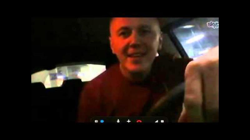 Развод мужика в Skype Смех до слез
