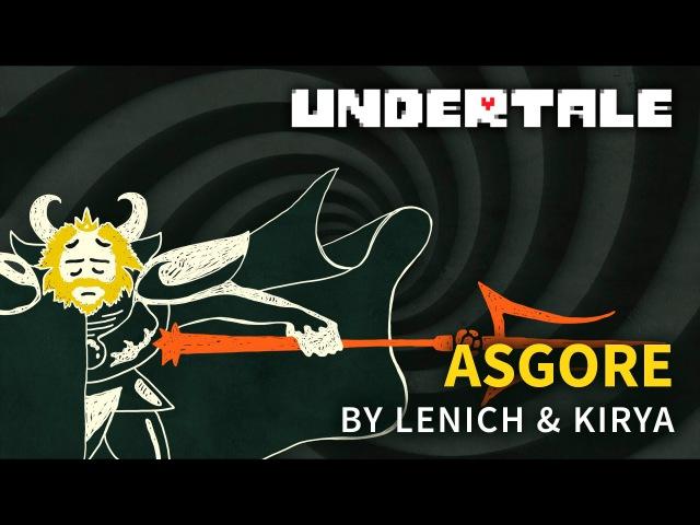 Undertale — Asgore (w Bergentrückung) Acoustic Cover