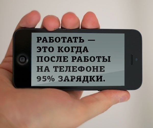 Анекдот Про Телефон