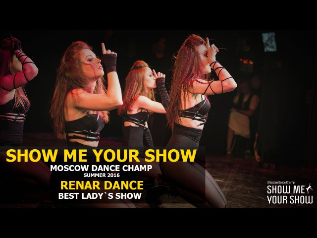 SMYS Champ Summer 2016 | Best Lady`s Show | RENAR DANCE