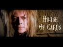Jareth Sarah Labyrinth House Of Cards
