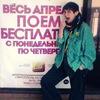 Умка. 9 апреля, Москва. Акустика в Old Town Bar