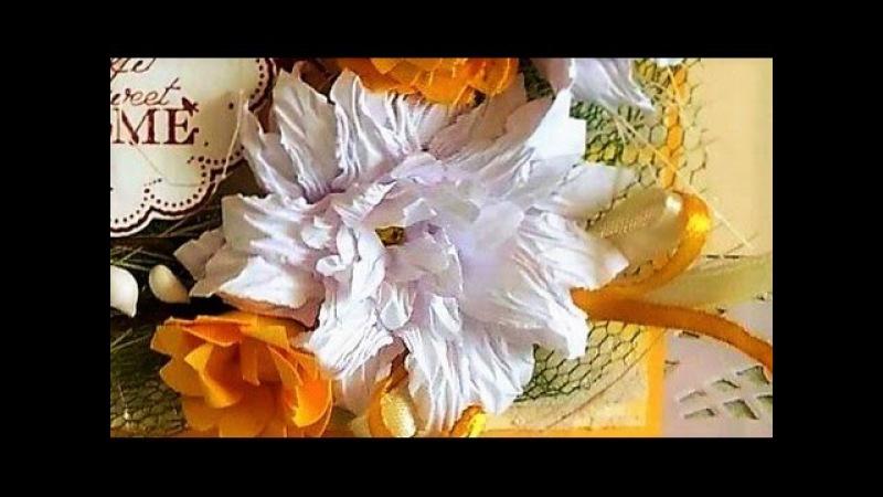 Мастер-класс цветы из бумаги без специальных инструментов. Скрапбукинг, ч.6 / without special tools