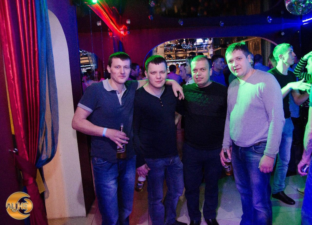 Клубы соликамска ночные ночные клубы в москве сегодня ночью