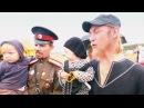 Фильм о фестивале Дорога Добрых Дел DDD Ольги Кормухиной 2 серия 2016