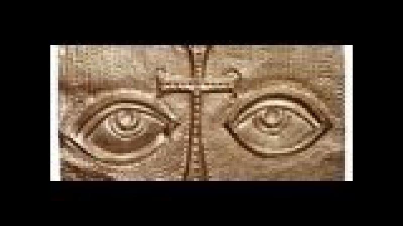 Il Potere Occulto del Battesimo