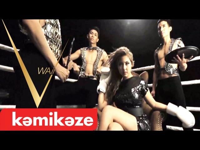 [Official MV] ถามผิดมั้ง (What Da Heck) - WAii V