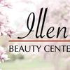 Illen Beauty Center