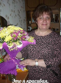 Калашникова Галина (Зигмантович)