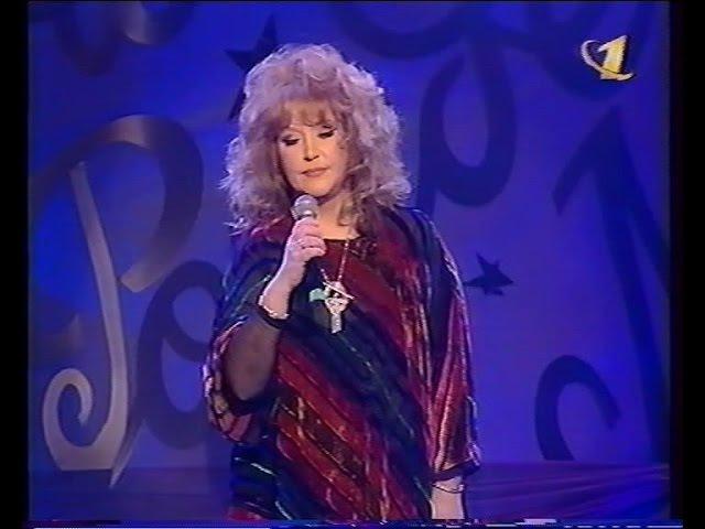 Алла Пугачева Примадонна Сюрприз для Аллы 15 04 1997 г