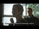 DCI Banks. A Piece of My Heart. Part 1 RUS SUB Бэнкс 4 3 БКиС