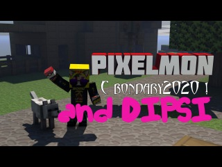 Играем с Dipsi на Pixelmon.