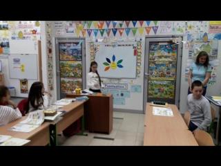 "Open lesson  smart 4 (1) game ""flower"" present progressive"