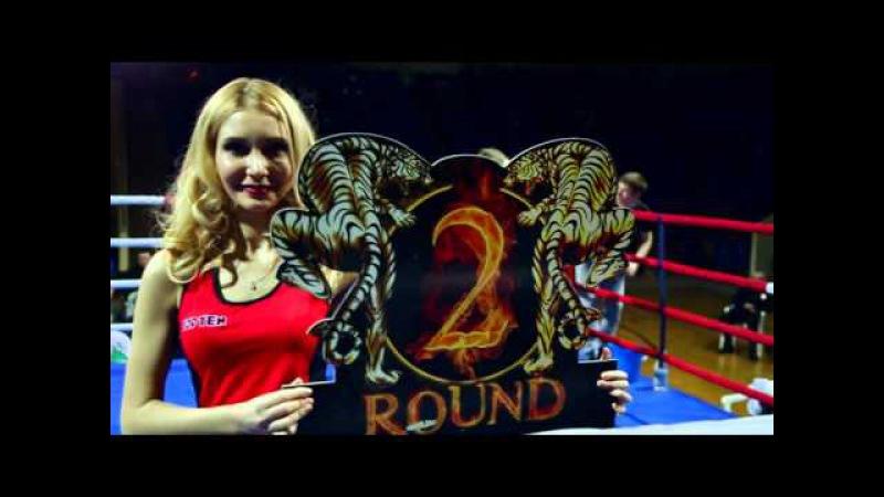 Даниил Голдинов (Смоленск/RUS) vs Павел Соков (Курск/RUS)