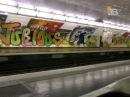 Бомбинг в Париже Граффити