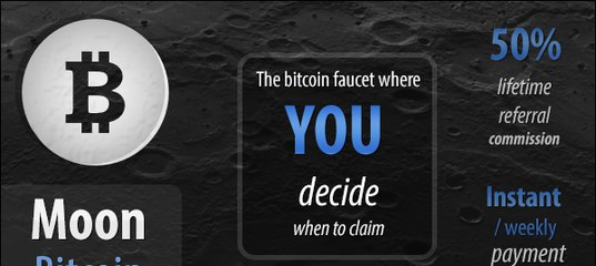 Moon Bitcoin: Funzionalità e Caratteristiche della Piattaforma che fa Guadagnare Bitcoin Gratis!