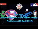 MLB The Show 17 Philadelphia Phillies vs Los Angeles Dodgers Predictions MLB2017 (29 April 2017)