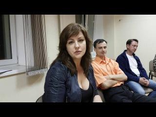 Отзыв Ольги о занятиях на Лаборатории Коммуникации (тренер Иван Удодов)