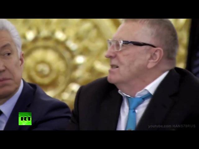 Путин до слёз Жириновский про Муму Бред