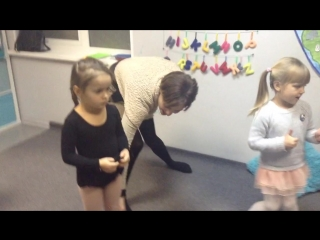 Tooty ta ta by our kids and moms)
