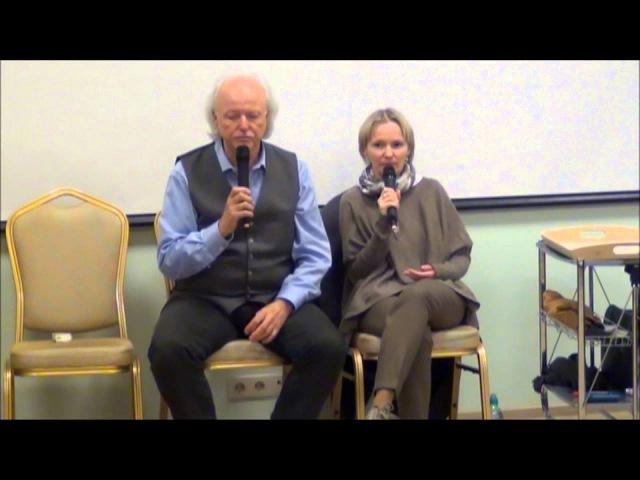 Вильфрид де Филипп Системные расстановки в индивидуальном консультировании ф
