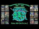 Черепашки мутанты ниндзя (Full HD) - 6 сезон, 135 серия. [W.F.C.A.]