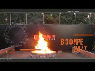 СерёгаTV | Первое интерактивное шоу