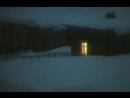 В той стране (отрывок) 1997 Л. Боброва