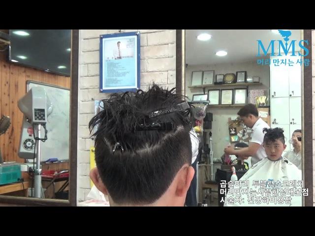 남초딩 곱슬머리투블럭 스크레치 머리만지는사람전강하미용장2017 07 25 Untitled