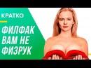 Обзор сериала «Филфак». И размышление о том, почему в России не бывать хорошим мо