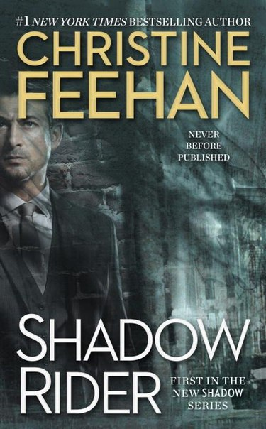 Christine Feehan - Shadow Rider