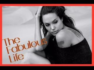 Звездная Жизнь Анжелина Джоли / the fabulous life of Angelina Jolie