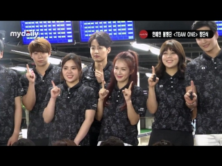 VK  U-KISS Hoon @ opening ceremony bowling club 'TEAM ONE'