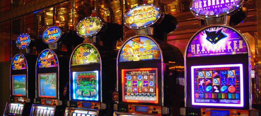 Gta игровые автоматы пчелка боровое казино лафайет